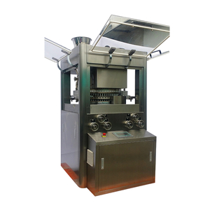 Sub-speed Rotary Tablet Compression Machine (ZPYG-45)
