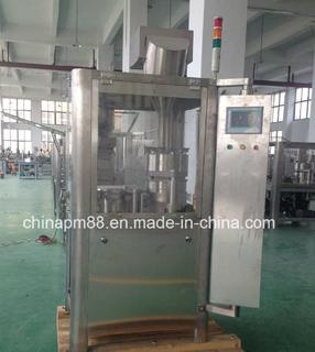 Ce制yabo177药机械硬胶囊灌装机/胶囊机(NJP-800)
