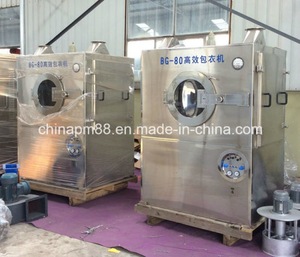 Pharmaceutical Automatic Tablet Film Coating Machine (BG-80)