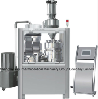 高精度粉末/颗粒/颗粒自动胶囊灌装机(NJP-2000C)