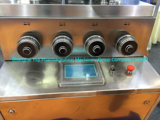 High Speed Tablet Compression Machine with Force Feeding Function Zp45