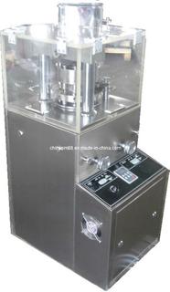 制药制片机、压片机(ZP-5-7-9)