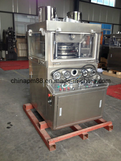 Automatic Rotary Tablet Press Machine for Solid Catalyst (ZPW-29, 31)