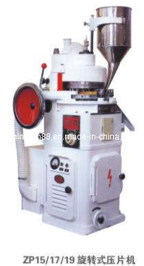 Camphor Ball Compression Machine & Pharmaceutical Rotary Tablet Press Machine (ZP-17)